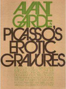 avant_garde_1969_web